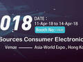 Dejin Will Attend 2018 Global Sources Electronic Components